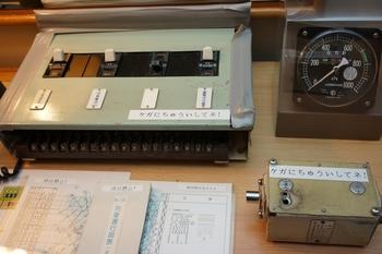 DSC01852_R.JPG