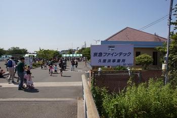 DSC05161_R.JPG