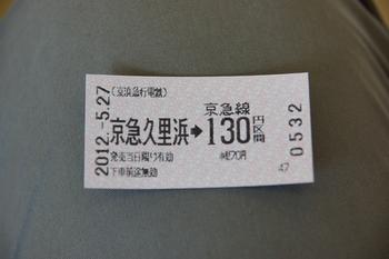 DSC05311_R.JPG